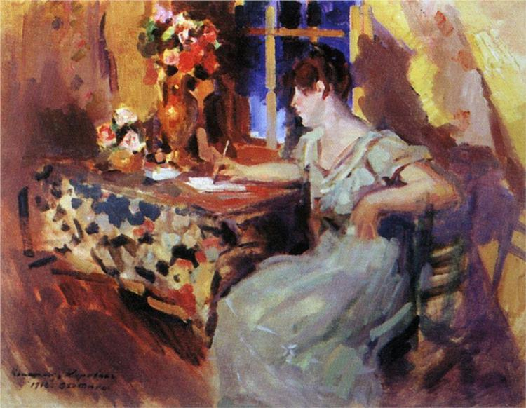Konstantin Korovin Paintings For Sale