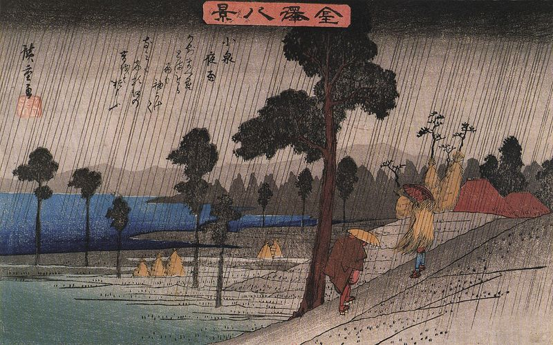 1024px-Hiroshige,_Two_men_on_a_sloping_road_in_the_rain