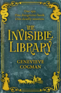 Cogman-invisiblelibrary